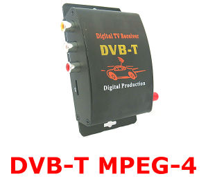 2 Video Output MPEG-4 DVB-T for Car Digital TV Tuner Receiver