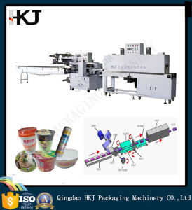 Automatic Film Upper-Feeding Heat Shrink Packing Machinery pictures & photos
