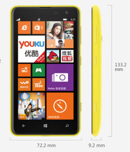 Original Unlocked Windows Brand Lumia 625 Mobile Phone, Cell Phone, Original Smart Unlocked Windows Brand Lumia 625 Mobile Phone, Cell Phone, Smart Phone pictures & photos