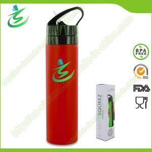 600ml Silicone Foldbale Collaspsible Water Bottle pictures & photos