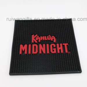Customized Logo Rubber Bar Pad (BAM023) pictures & photos
