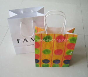 White Kraft Paper Bags (PM188) pictures & photos