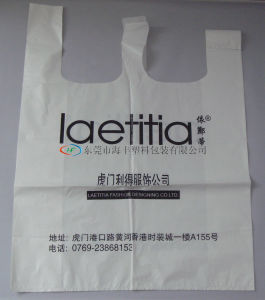 Vest Bag/Plastc Packing Bag/T-Shirt Bag/Promotion Bag pictures & photos