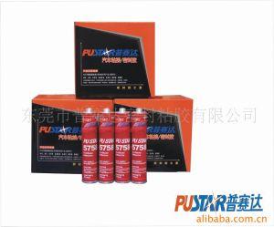 Multi-Purpose Polyurethane Adhesive Sealant (PU) sealant for sheet) pictures & photos