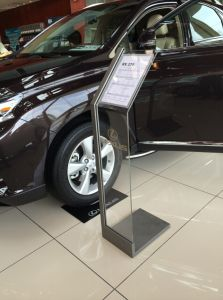 Lexus 4s Car Store Display Stand pictures & photos