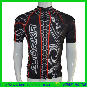 Custom Digital Sublimation Printing Cycling Shirt with Full Zipper pictures & photos