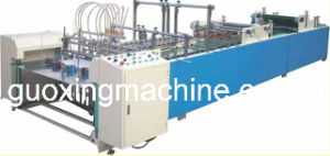 Paper Tube Forming Machine (GX-1100)