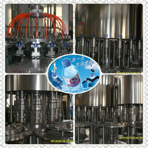 Mineral Water Filling Machine /Filling Line (XGF) pictures & photos