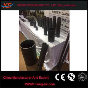 High Density Black Silicon Nitride Ceramic Nozzle