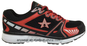 Ladies Women Gym Sports Running Shoes Jogging Footwear (515-6173) pictures & photos