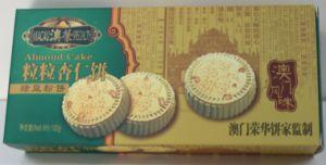 Grain Almond - Kernel Cake