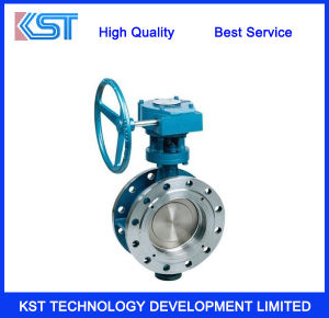 Multi Layer Metal Hard Seal Butterfly Valve