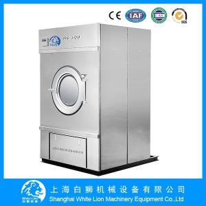 Bottom Price Industrial Centrifuge Machine (HG15-250kg)