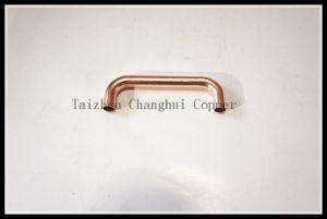 Copper U Bend (CH001)