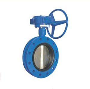 U-Type Butterfly Valves (7203)