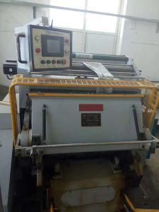 Q1-a Series Platen Small Corrugated Carton Box Machine pictures & photos