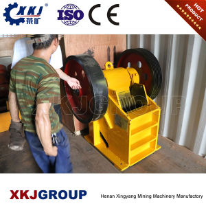 Jaw Crusher for Laboratory pictures & photos