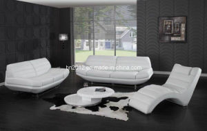Living Room Leather Sofa (BO-3979) pictures & photos