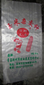 High Quality Transparent Plastic PP Woven Bag for Seed pictures & photos