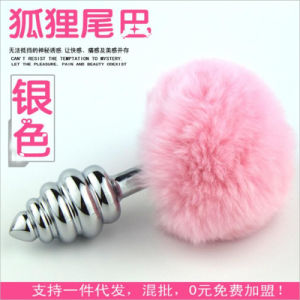 Large Size Stainless Steel Silvery Thread Anal Plug Sex Toy pictures & photos