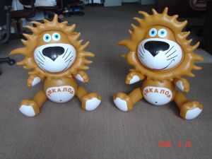 Inflatable Destop Mini Toy Lion Mascot for Sale pictures & photos