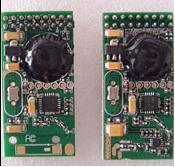2.4GHz Hifi Wireless Microphone Module pictures & photos