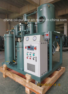 Lubricating Oil Purifier, Oil Recycling, Oil Filtration (TYA) pictures & photos