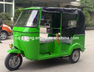 Kn150zk MID-Engine Three Wheel Vehicle