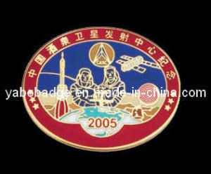 Lapel Pin (YB-011)