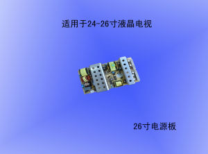Power Supply for 22′-26′ LCD TV (LCD TV POWER26N) pictures & photos