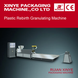 Plastic Recycling Granulator pictures & photos