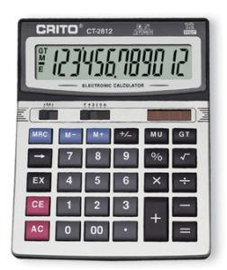 Calculator (TA-2812)