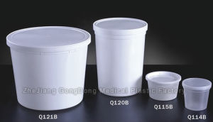 Disposable Container Multiprp 172oz 4oz 8oz 86oz pictures & photos