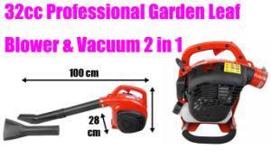 32cc Garden Leaf Blower (LTM-SPK320)