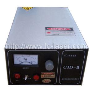 CO2 laser power supply (CJD-II)