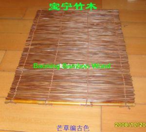 Bamboo Weaving (bn-zb0200)
