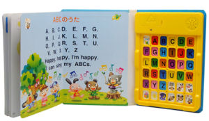 ABC Sound Book, Educational Toys(CT8252)
