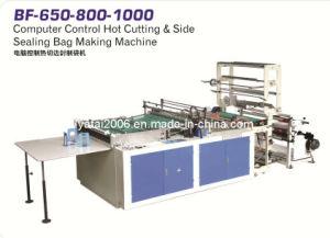 Side Sealing Thermal Cutting Machine (YT-800-1000BF)