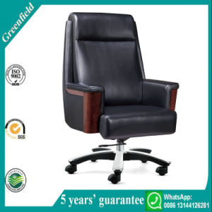 Comfy Large Swivel Arm Chair