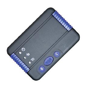 Free GPS Tracker CCTR-620