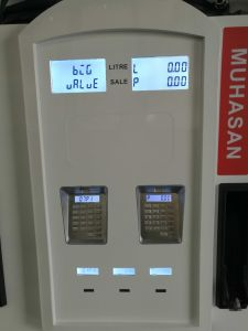 High Quality 3filter (submersible) -6flowmeter-6nozzle-2display-2keyboard of Rt-Hg Fuel Dispenser pictures & photos