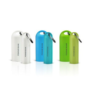 5200mAh Leather Effect Portable Keychain Power Bank Mobile Phone Accessories pictures & photos
