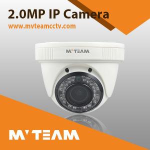 China CCTV Manufacturer Vandalproof Dome Camera IR Camera pictures & photos