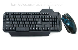 Multi-Media Wireless Keyboard Mouse Set pictures & photos