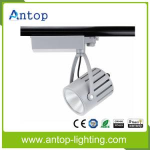 New Design COB LED Track Light for Shop Lighting pictures & photos