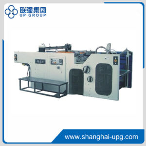 Automatic Swing Cylinder Screen Printing Machine (LQASP-780/1020) pictures & photos