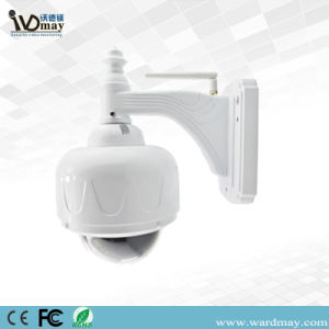 2.0MP IP66 Waterproof Home Security IP Camera pictures & photos