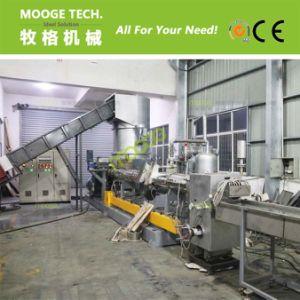 Waste recycling Fiber pelletizing line /granulator machine pictures & photos