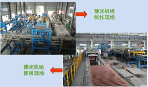 Automatic Cathode Copper Stripping Machine pictures & photos