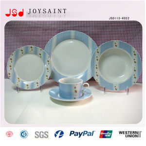 16PCS Hand Printing Porcelain Salad Plate Simple Design Dinner Plate pictures & photos